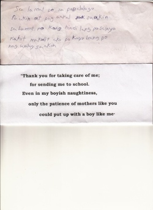 romel rubio for mother poem siac nov 2012