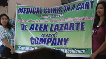 medical clinic 2012 banner
